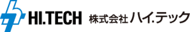 HI.TECH 株式会社ハイ.テック
